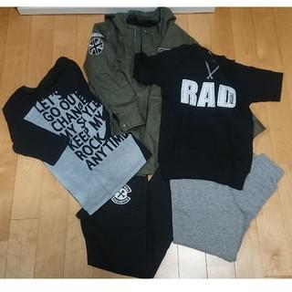 RAD CUSTOM - ロングシーズンセット140㎝