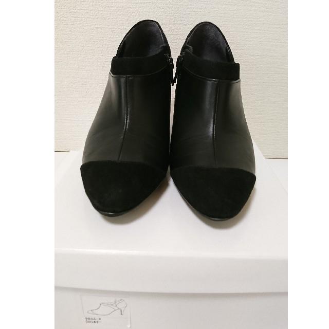 DIANA(ダイアナ)のダイアナ ブーティ 22.5cm レディースの靴/シューズ(ブーティ)の商品写真
