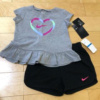 NIKE - ナイキ ベビー ガールズ 女の子 Tシャツ ショートパンツ