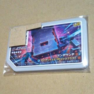 ポケモン - ポケモンガオーレ GR4-068 ツンデツンデ