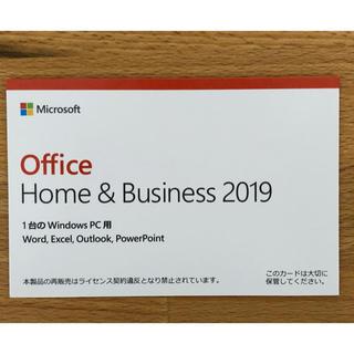 Microsoft - Microsoft Office 2019 Home&Business