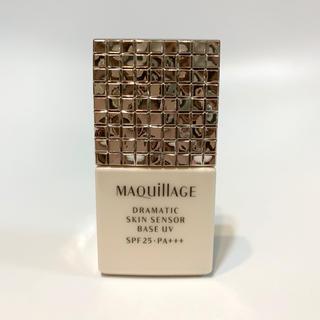MAQuillAGE - マキアージュドラマティックスキンセンサーベース UV 10ml