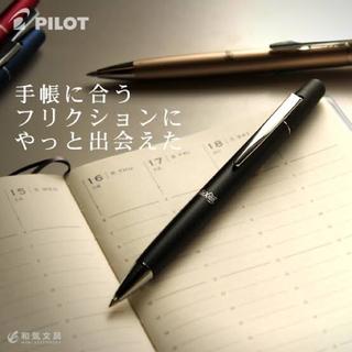 パイロット(PILOT)の【値下げ中】フリクションボールノック ビズ ブラック(ペン/マーカー)