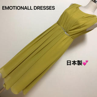 EMOTIONALL DRESSESドレス ✨