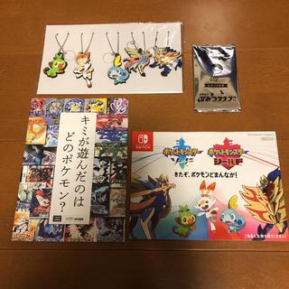 Nintendo Switch - ☆非売品☆ ポケットモンスター ソード シールド ラバーキーホルダー 、おまけ♪