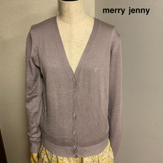 メリージェニー(merry jenny)の【merryjenny】ハートアロー刺繍 カーディガン ラベンダー(カーディガン)