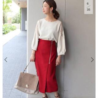 Noble - Noble ノーブル ジップタイトスカート