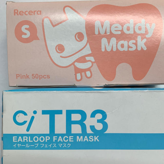 トップ バリュ マスク | マスク 新品 医療用 使い捨て 24枚の通販 by nutsberry