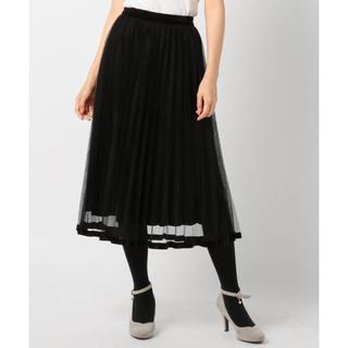 MISCH MASCH - 新品  LODISPOTTO ベロアチュールプリーツロングスカート
