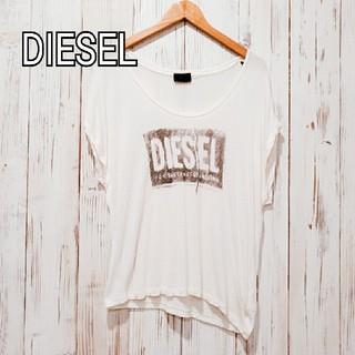 ディーゼル(DIESEL)のDIESEL*ボックスロゴTシャツ*送料込(Tシャツ(半袖/袖なし))