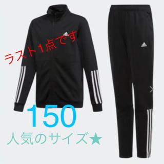 アディダス(adidas)のアディダス ジャージ YB TRAINING TS 2/16限定!(その他)