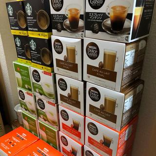 ネスレ(Nestle)のネスレ 20箱セット(コーヒー)