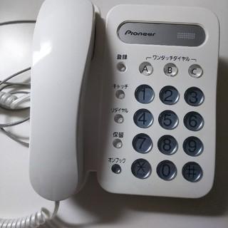 パイオニア(Pioneer)のパイオニア電話機(その他)