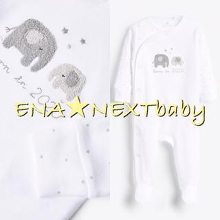 NEXT - next♡ネクスト ホワイト Born In 2020 足つきロンパース