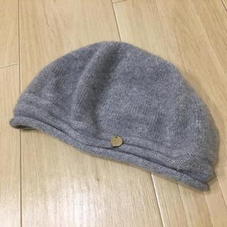 フルラ(Furla)のフルラ  カシミヤ  グレー ニット帽(ニット帽/ビーニー)