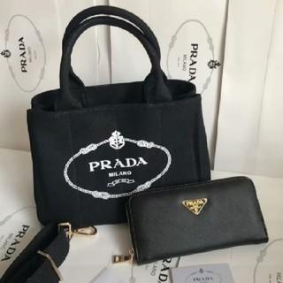 Yves Saint Laurent Beaute - 新品  PRADA プラダ カナパ  ショルダーバッグ