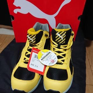プーマ(PUMA)のプーマの安全靴!新品未使用 27cm(その他)