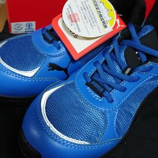 プーマ(PUMA)のプーマ安全靴新品未使用。27cm(その他)