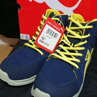 プーマ(PUMA)のプーマ安全靴 新品未使用 早い者勝ち。特別価格。本日のみ(その他)