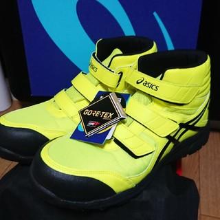 アシックス(asics)のアシックスの安全靴 新品未使用です(その他)