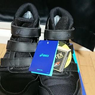 アシックス(asics)のアシックスの安全靴です。新品未使用(その他)