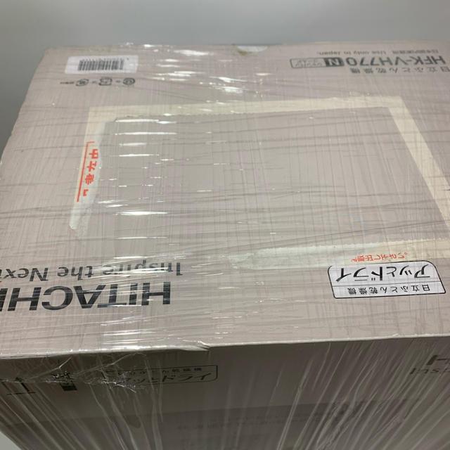 日立(ヒタチ)の日立 布団乾燥機アッとドライHFK-VH770【新品】【即日配送】 スマホ/家電/カメラの生活家電(衣類乾燥機)の商品写真