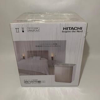 日立 - 日立 布団乾燥機アッとドライHFK-VH770【新品】【即日配送】