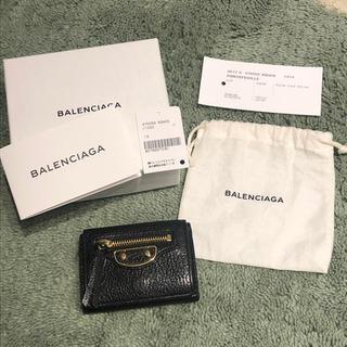 Balenciaga - BALENCIAGA クラシック メタリックエッジ ミニウォレット