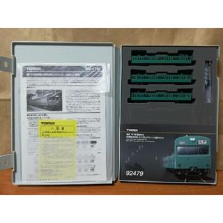 タカラトミー(Takara Tomy)のTOMIX 92479 103系 初期型冷改車 エメラルドグリーン 基本 3両(鉄道模型)