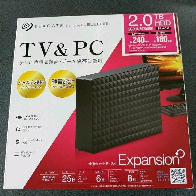 ELECOM(エレコム)の外付けHDD 2TB 外付けハードディスク 2TB Seagate製 スマホ/家電/カメラのPC/タブレット(PC周辺機器)の商品写真
