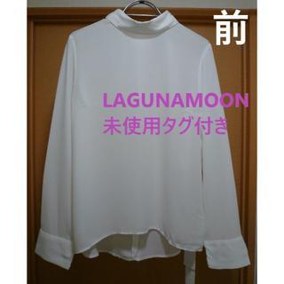 ラグナムーン(LagunaMoon)のラグナムーン★ハイネック★シフォン★ブラウス(シャツ/ブラウス(長袖/七分))