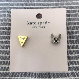 kate spade new york - ☆ケイトスペード 新品 ネズミとチーズ ピアス 🐭🧀