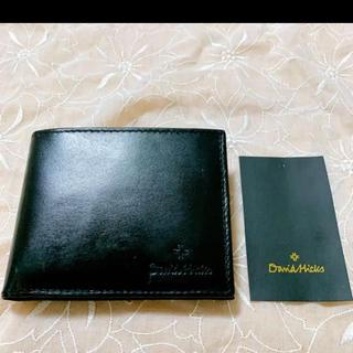 DanidH icur 本革製 折り財布(折り財布)