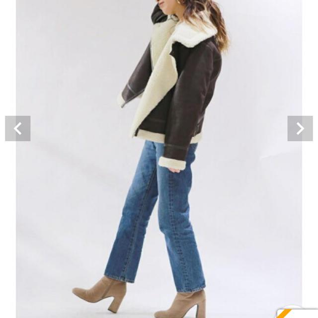 Ungrid(アングリッド)のタグ無し未使用   ムートンコート レディースのジャケット/アウター(ムートンコート)の商品写真