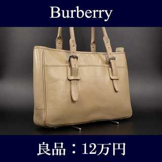 BURBERRY - 【限界価格・送料無料・良品】バーバリー・ショルダーバッグ(I001)
