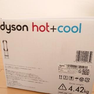 Dyson - 新品 ダイソン hot+cool AM09-WN ホワイト