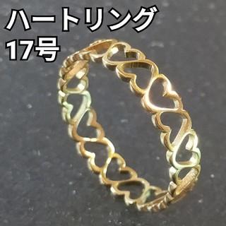 ハート◎ゴールド17号(リング(指輪))