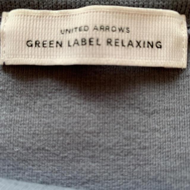 green label relaxing(グリーンレーベルリラクシング)のユナイテッドアローズ  トレーナー レディースのトップス(トレーナー/スウェット)の商品写真