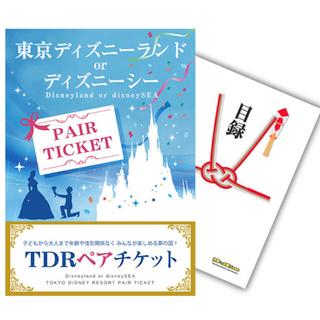 ディズニー(Disney)の 東京ディズニーワンデーパスポートペアチケット(ハガキ引換券)(遊園地/テーマパーク)