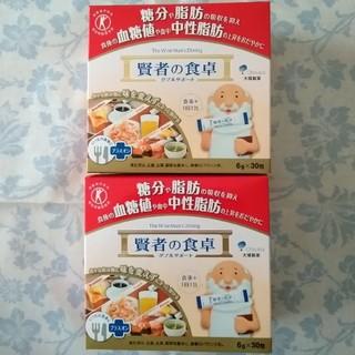 オオツカセイヤク(大塚製薬)のトクホ 賢者の食卓 30包入 2箱分(ダイエット食品)