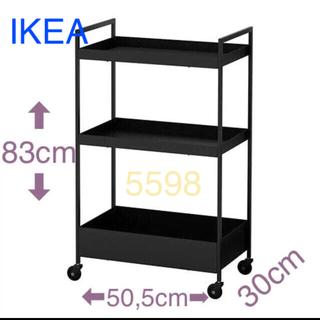 IKEA - 〓IKEA ワゴン ニッサフォース〓