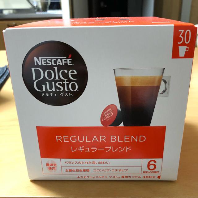 Nestle(ネスレ)のドルチェグスト カプセル レギュラーブレンド 食品/飲料/酒の飲料(コーヒー)の商品写真