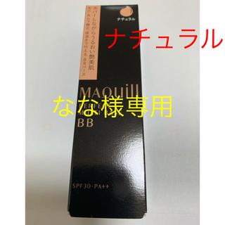 MAQuillAGE - マキアージュ BB ナチュラル