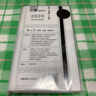 コクヨ(コクヨ)の専用出品 コクヨ ジブン手帳mini スケジュール帳(カレンダー/スケジュール)