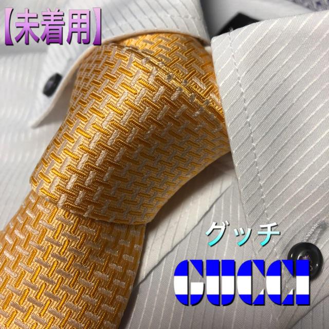 Gucci(グッチ)のグッチ ネクタイ GUCCI【未着用】光沢 メンズのファッション小物(ネクタイ)の商品写真