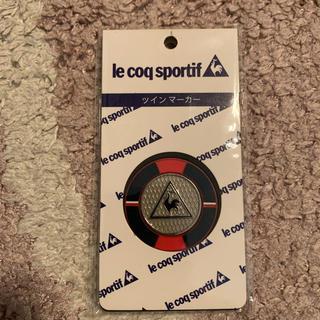 ルコックスポルティフ(le coq sportif)のツインマーカー ゴルフ le coq sportif(その他)