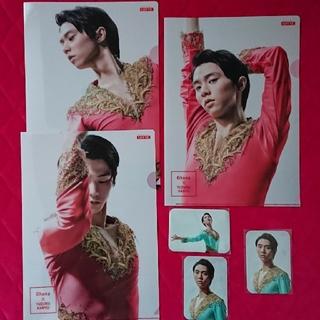 フィギュアスケート 羽生結弦さん  クリアファイル3点 & カードファイル3点