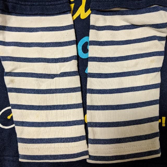 3can4on(サンカンシオン)の3can4on 重ね着風ロンT 100 キッズ/ベビー/マタニティのキッズ服男の子用(90cm~)(Tシャツ/カットソー)の商品写真