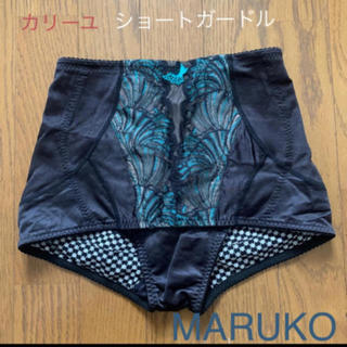 MARUKO - ショートガードル マルコ