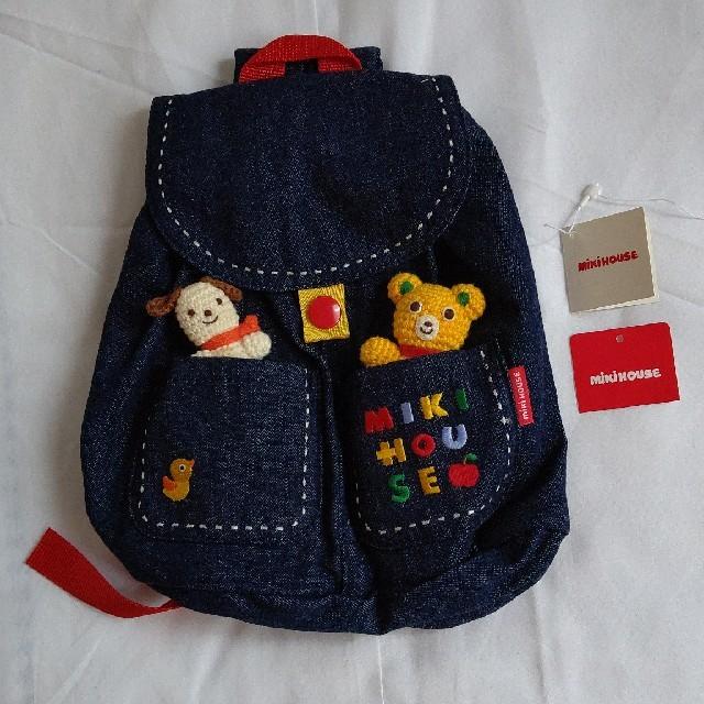 mikihouse(ミキハウス)のミキハウス リュック キッズ/ベビー/マタニティのこども用バッグ(リュックサック)の商品写真